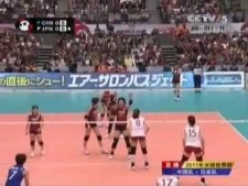 China - Japan (World Cup 2011)