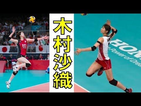 Saori Kimura (Aces Complitation)