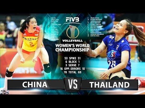 China - Thailand (Highlights)