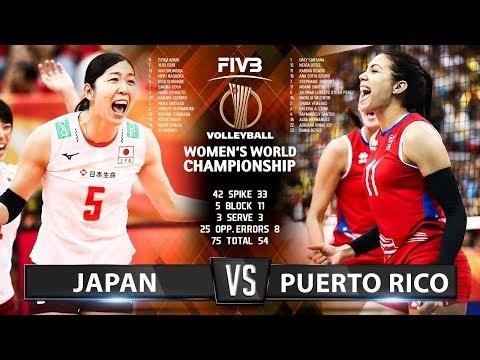 Japan - Puerto Rico (Highlights)