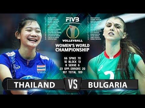 Bulgaria - Thailand (Highlights)