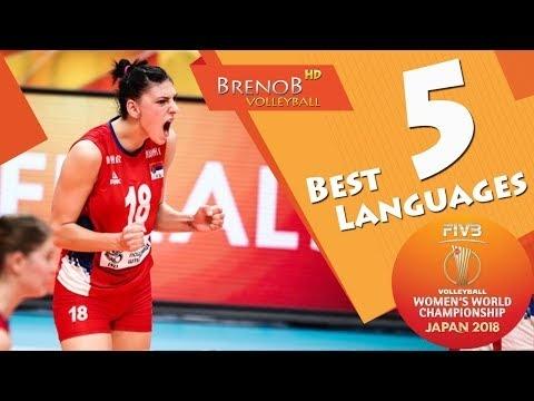 Tijana Bosković spike in 5 languages