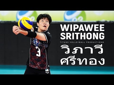 Wipawee Srithong in Club World Championship 2018/19