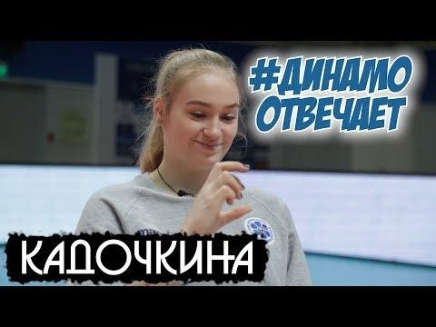 Tatiana Kadochkina interview