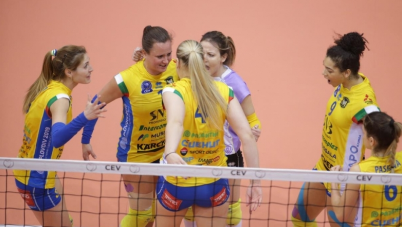 Maritsa with a historic first victory in the Champions League