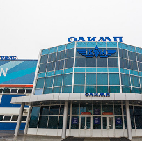 Olimp Palace of Sport Hall