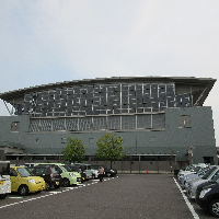 Seki City Gymnasium