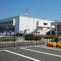 Kashiwa Central Gymnasium