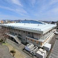 Gifu Arena