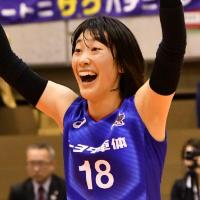 Yuki Yamagami