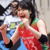 Minami Higane