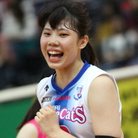 Aimi Akiyama