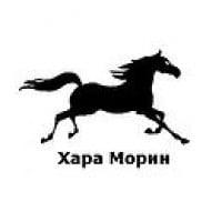 Women Khara Morin