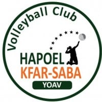 Women Hapoel Kfar Saba