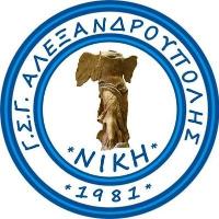Women Niki Alexandroupolis