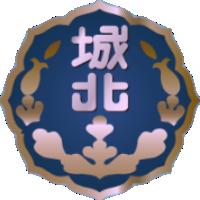 Women Yamagata Johoku H.S.