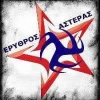 Women Erithros Asteras Patras