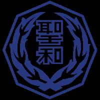 Women Seiwa Gakuen High School