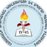 Women FIMA Yerevan
