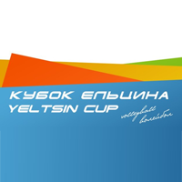 Women Yeltsin Cup 2004