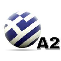 Women Greek A2 Etniki 2017/18