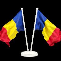 Women Romanian Supercup 2016/17